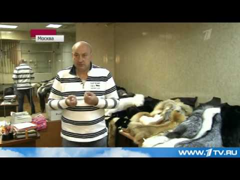Магазин шуб в Китае - YouTube