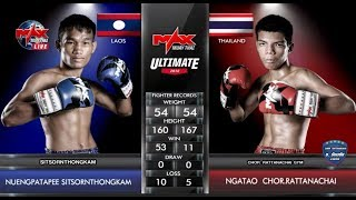 [มวยไทย] Nuengpatapee (Laos) Vs (Thai) Ngatao, Max Muay Thai, 08/April/2018, KhmerBoxing Highlights