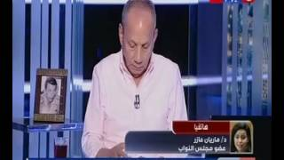 بالفيديو.. ماريان عازر: بيان الحكومة مسؤولية علينا ولازم نتعاون لأننا فى مرحلة حرجة