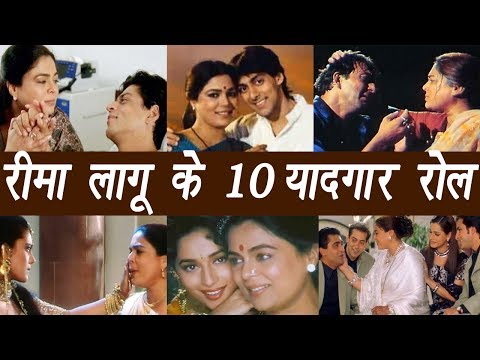 Thumbnail: Reema Lagoo: Top 10 mother roles in Bollywood films by her | FilmiBeat