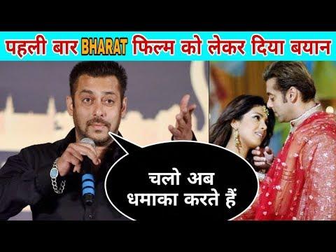 Salman Khan Say About his Movie Bharat and His Heroine Priyanka Chopra | Direct By Ali Abbbas Zafar