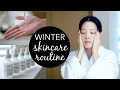 Winter Evening Skincare Routine | Gothamista