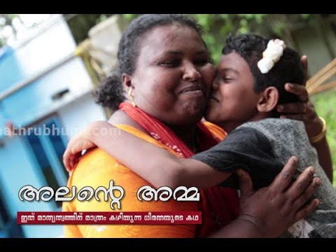 Abcdwap Tamil Movie