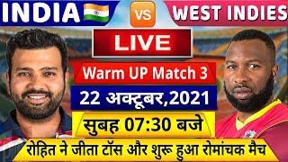 IND VS WI T20 WC Warm up Match 3 Live थोड़ी ही देर में शुरू होगा भारत वेस्टइंडीज के बीच T20 मैच,Rohit