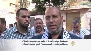 آمال فلسطينية في صفقة تبادل أسرى جديدة