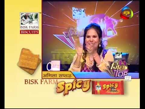 Jila Top   Host Akshara  Contestant Alka Singh Pahadiya  Bhojpuri Musical Reality Show  MAHUAA TV