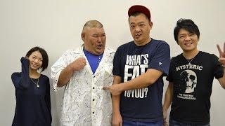 今回の良三の部屋は、前回引き続きTKO 木下隆之さんと、安田大サーカス...