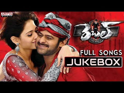 Rebel Telugu Movie Songs Jukebox || Prabhas, Tamanna, Deeksha Seth