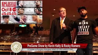 KING OF PRO-WRESTLING (October 8) - NJPW World's Pre Game Show