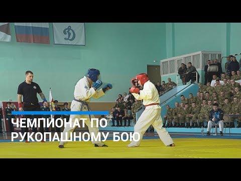Чемпионат Росгвардии по рукопашному бою | NN.RU