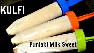 Quick Kesar Badam Kulfi.easiest Recipe Of Indian Milk Ice Cream By Chawlas-kitchen.com
