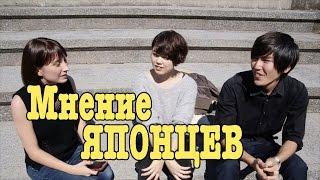 [日本語]Интервью с японцами: иностранцы и другие страны 日本人に聞きたい!ロシア人からの質問