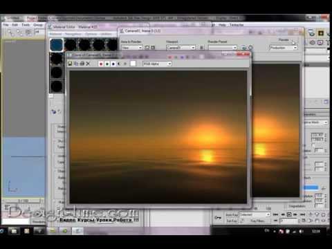 Программный продукт - Autodesk