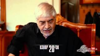 Վերջին հայրիկը, Սերիա 82, Անոնս / The Last Father / Verjin hayrike