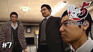 このPart録画後、井伊直弼でググった私です ※ニコニコ動画にて2014年02...