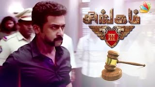 case filed against s3   singam surya anushka shetty movie controversy
