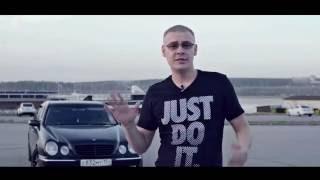 видео Тюнинг Мерседес w210