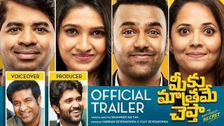 Meeku Matrame Chepta Official Trailer || Launched by Mahesh Babu | Vijay Devarakonda | Anasuya