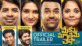 Meeku Matrame Chepta Official Trailer || Launched by Mahesh Babu | Vijay Devarakonda | Anasuya
