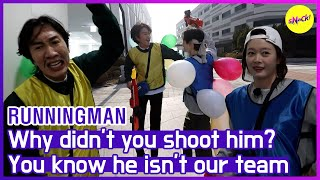 [HOT CLIPS] [RUNNINGMAN] Targets are changing! But.. DONGYOON is weird..👻 (ENG SUB)