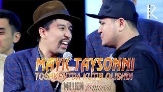 Million jamoasi - Mayk Taysonni Toshkentda kutib olishdi