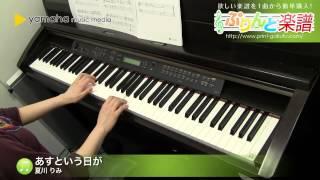 使用した楽譜はコチラ→http://www.print-gakufu.com/score/detail/88702...