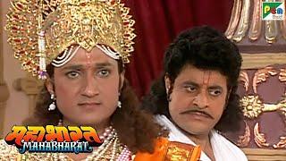 कैसे रोका भगवान् श्री कृष्णा ने युधिष्ठिर को? | महाभारत (Mahabharat) | B R Chopra | Pen Bhakti