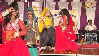 New Rajasthani Song 2018 | बेस्ट राजस्थानी डांस | Folk Dance | New Marwadi Song | HR Dance