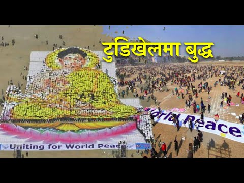 Human Buddha image made by 10,000 people for World Peace | Kathmandu Nepal