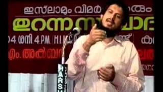 Repeat youtube video Islamum Vimarshakarum - Part 1 - (Kalpetta Prg) - MM Akbar