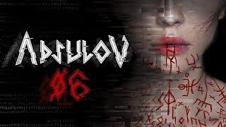 Apsulov: End of Gods (PL) #6 - Kraina umarłych (Gameplay PL / Zagrajmy w)