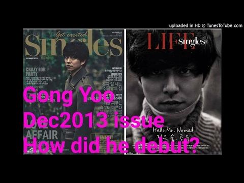 Gong Yoo magazine(EnglishByComputer)Dec2013 How did he debut?コンユ공유