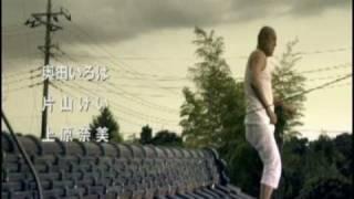 2011年1月22日(土)よりシネマート新宿ほか全国公開 『最後の忠臣蔵』...