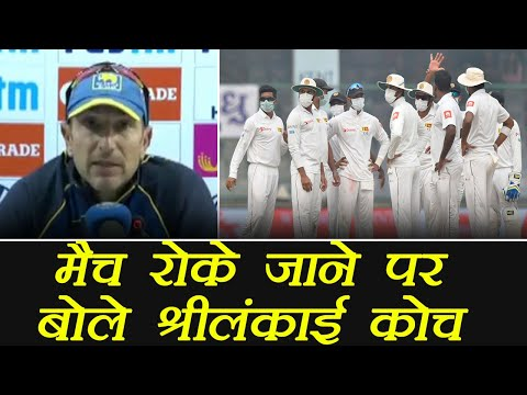 India Vs Sri Lanka 3rd Test: Lankan coach Nic Pothas reacts on Delhi pollution   वनइंडिया हिंदी