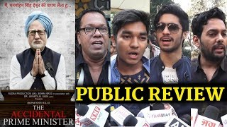 The Accidental Prime Minister Movie Public Reviews | Anupam Kher