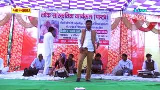 Singer = neeraj bhati tytle palla ragni compitition music khemchand & party sanyojak doctar vijay (palla) label shishodia presented by ca...