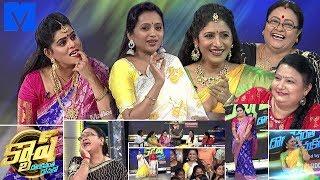 Cash Latest Promo - 25th May 2019 - Jaya Lakshmi,Sri Lakshmi,Karate Kalyani,Geetha Singh