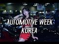 Pameran Modifikasi Mobil Keren Di Korea Automotive Week