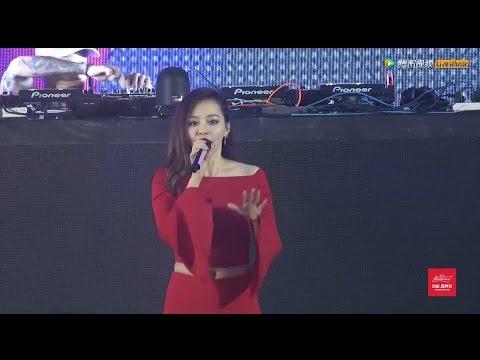 官方版張靚穎上海風暴電音節《心電感應808, 熱》