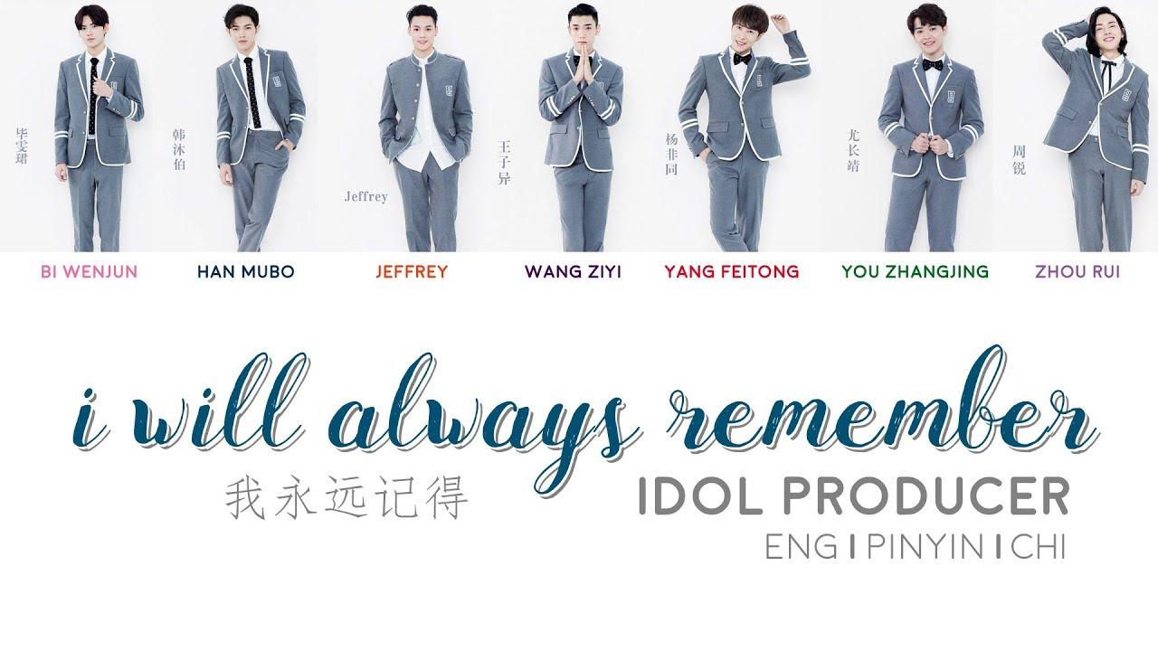 PRODUCE 101 - Always (이 자리에) Lyrics | iLyrics Buzz