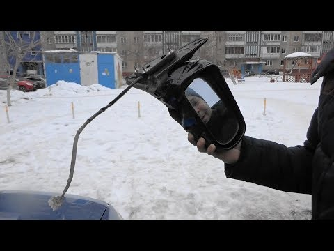 Замена электрозеркала на Mazda Demio