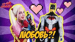 ХАРЛИ КВИН и злодеи против БЭТМЕНА и месть супергероя! Супергерои и суперзлодеи для детей