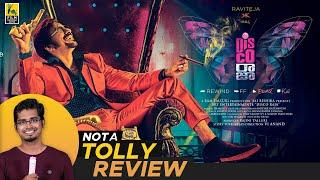 Not A Tolly Review  Disco Raja  Hriday Ranjan