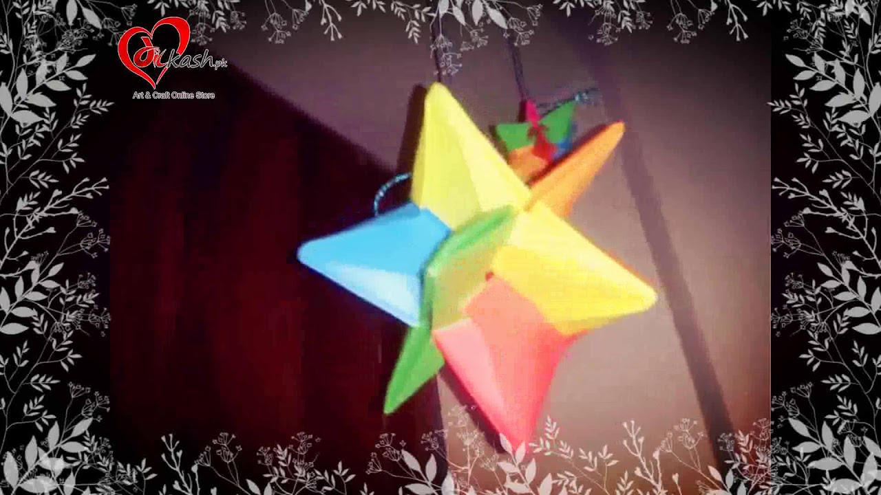 Origami omega star art and craft online for Art craft online store