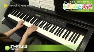 使用した楽譜はコチラ http://www.print-gakufu.com/score/detail/41094...