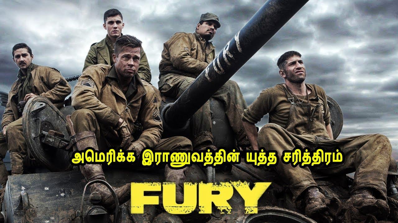 அமெரிக்க இராணுவத்தின் யுத்த சரித்திரம் Tamil Dubbed Reviews & Stories of movies