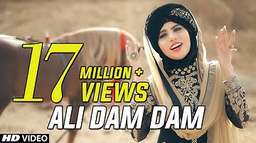 Ali Mola Ali Maula Dam Dam | 13 Rajab New Manqabat Mola Ali | YASHFEEN AJMAL SHAIKH | 2020