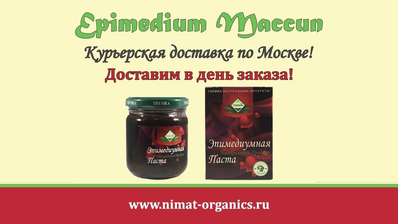 Купить масло рафинированное и нерафинированное от различных производителей наливом и бутилированное, оптом и в розницу объявления о продаже, цены в москве.