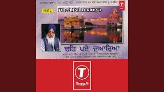 Guru Taar Taaran Hareya