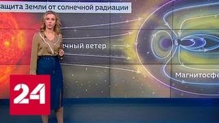 Слетать на Марс и не умереть удастся лишь раз в жизни - Россия 24
